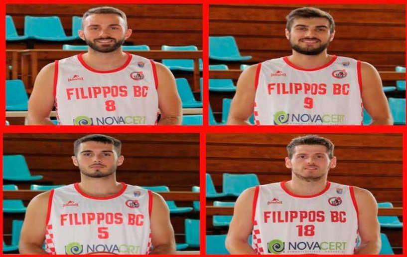 A2 Μπάσκετ .Λύση συνεργασίας με Βάλλιο, Τσιακλάγκανο, Τσούκα & Φιλιππόπουλο