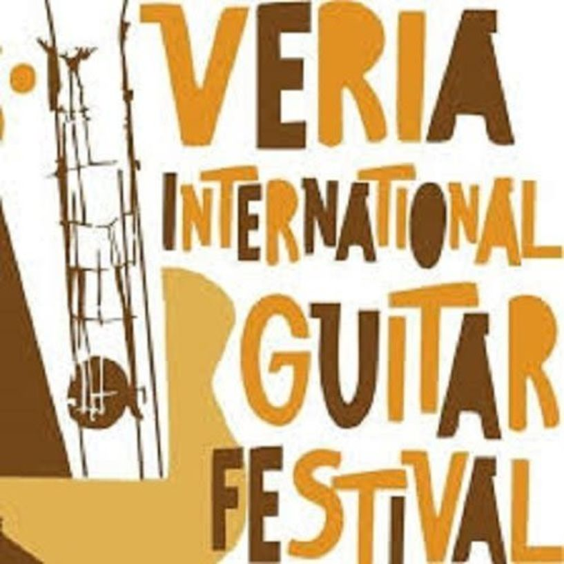 Με διακεκριμένους σολίστ το 13ο Διεθνές Φεστιβάλ Κιθάρας Βέροιας
