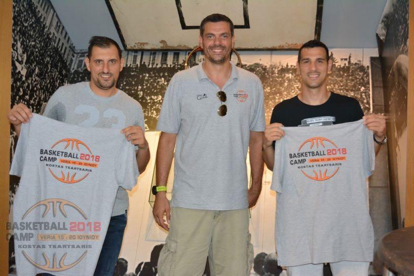 Veria Basketball Camp:Επίσκεψη στο μουσείο της ΧΑΝΘ και συνάντηση με Ζήση, Χατζηβρέτα