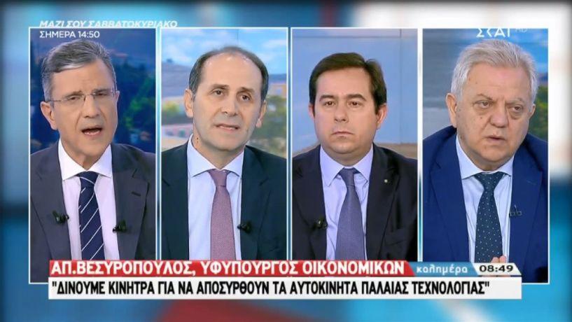 Απ. Βεσυρόπουλος: Θα δοθούν κίνητρα στον κόσμο για να αγοράσει ηλεκτρικά αυτοκίνητα