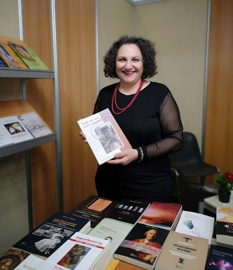 Στη Διεθνή Έκθεση Βιβλίου Θεσσαλονίκης  το βιβλίο