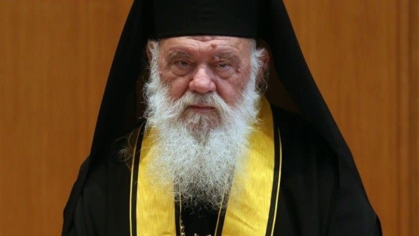 Η Εκκλησία κοντά στους φοιτητές - Παράδοση υποτροφιών σε 48 Έλληνες φοιτητές και σε 37 φοιτητές αδελφών Εκκλησιών