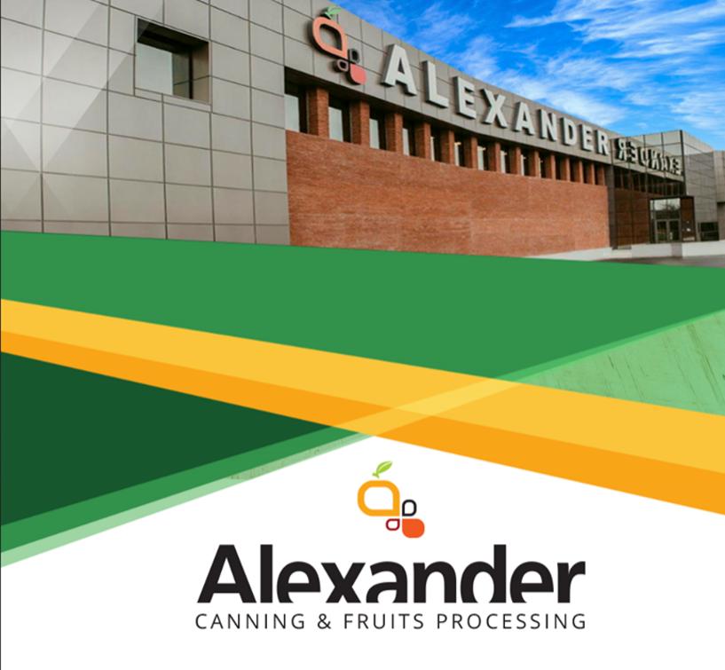 ΕΡΓΑΣΙΑ - Ζητείται υπάλληλος φύλαξης από την εταιρεία ΑΛΕΞΑΝΤΕΡ Α.Ε.