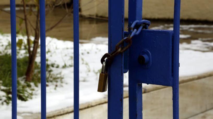 Κλειστά και την Παρασκευή τα σχολεία στον δήμο Βέροιας