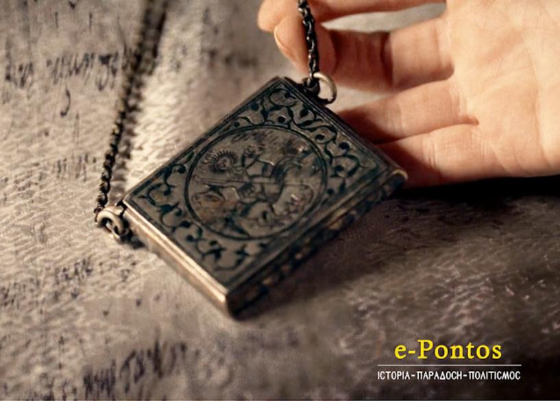 Αυθεντικό εγκόλπιο 250 ετών το φυλαχτό του Μίλτου Παυλίδη στο