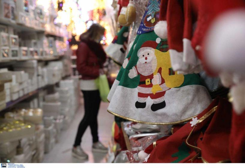 Εποχιακά καταστήματα: Αυτές είναι οι ΚΑΔ που ανοίγουν τη Δευτέρα 7 Δεκεμβρίου