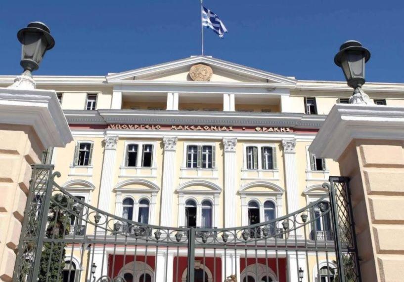 Οι νεοεκλεγέντες   δήμαρχοι Ημαθίας   αύριο σε ευρεία   σύσκεψη   στο υπουργείο   Μακεδονίας Θράκης