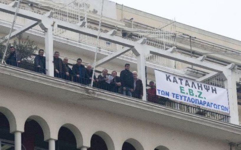 Δεύτερη μέρα κατάληψης στα γραφεία της Βιομηχανίας Ζάχαρης στη Θεσσαλονίκη. Σάκης Πίππας: