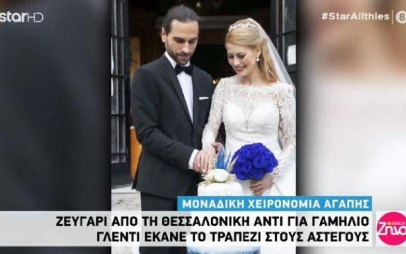 Θεσσαλονίκη: Ζευγάρι έκανε το τραπέζι σε άστεγους αντί για γαμήλιο γλέντι